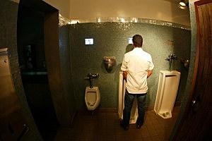 Restroom urinals